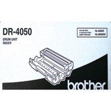 兄弟原装DR-4050(硒鼓)