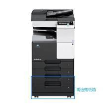 柯尼卡美能达黑白复印机bizhub367(主机+双面器+双面送稿器+两个纸盒+工作台+EPPO文档编辑软(bizhub367)