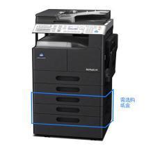 柯尼卡美能达黑白复印机bizhub246(主机+双面器+双面送稿器+两个纸盒+工作台+EPPO文档编辑软(bizhub246)