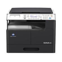 柯尼卡美能达黑白复印机bizhub266(主机+双面器+双面送稿器+两个纸盒+工作台+EPPO文档编辑软(bizhub266)