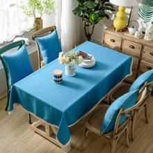 芒更家纺 北欧素雅格调纯色系列 竹节麻桌布-天之蓝