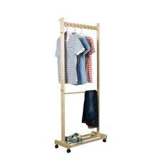 雅客集艾维斯全实木移动挂衣架 卧室落地衣帽架 组合置物架WN-15183
