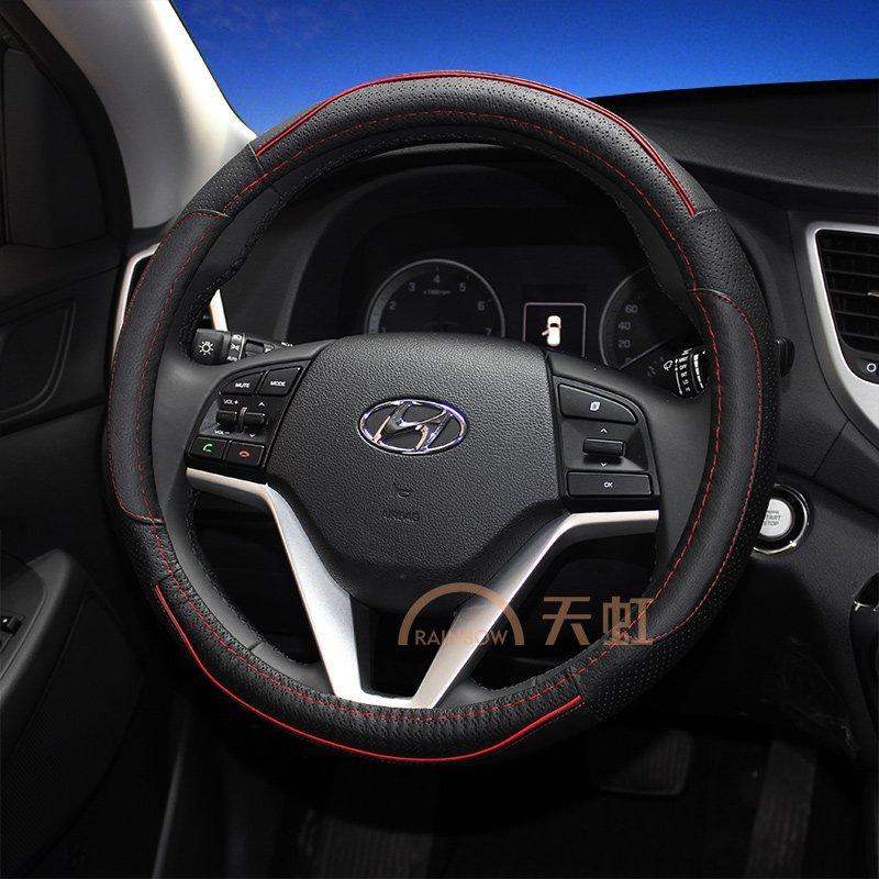 汽车真皮方向盘套适用于北京现代悦动名图胜达朗动途胜8002-黑色