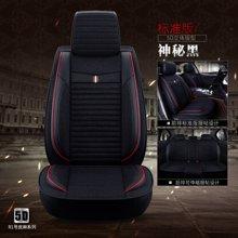 车爱人R1皮麻坐垫五座汽车通用 适合95%以上车型