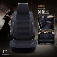 车爱R2皮麻坐垫 舒适品质讲究 适用于日产新朗逸宝来途观速腾凌渡帕萨特迈腾四季通用