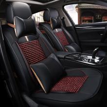 车爱人坐垫汽车坐垫 木珠按摩坐垫 夏季通用四季垫7色可选 适用英朗科鲁兹福克斯帝豪GS4