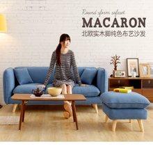 皇家爱慕简约小户型布艺沙发组合现代北欧客厅家具组合休闲沙发