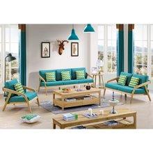 皇家爱慕北欧全实木白蜡木沙发小户型组合客厅布艺整装现代简约