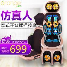 桔子Orange颈部腰部肩部按摩椅垫 按摩椅垫 2017新款-四节垫