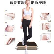 居康塑身甩脂机抖抖机 懒人家用运动瘦身瘦腿减肥器材震动瘦肚子