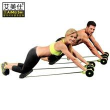 艾美仕 健腹轮静音收腹肌轮拉力绳器腹部健身器材家用健身轮991