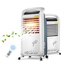 美的(Midea) AD120-S 电风扇/冷暖型遥控冷风扇/空调扇