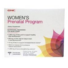 【美国】GNC健安喜孕妇维生素片+钙镁+DHA套装