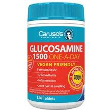 澳洲进口Carusos 维骨力关节灵软骨素 植物提取 氨基葡萄糖1500 120 片素食