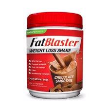 【健康瘦身】澳洲Fatblaster极塑 代餐奶昔甩脂奶昔 巧克力味430g