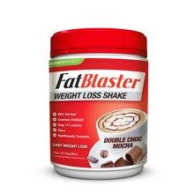 【健康瘦身】澳洲Fatblaster极塑 代餐奶昔甩脂奶昔 摩卡味430g