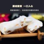 香港进口 时选牌果仁牛轧糖2斤家庭装1000g 礼盒装休闲食品小吃零食点心