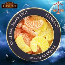法国进口糖果费罗伦十二星座进口硬糖桔子柠檬水果糖(天枰座)200g