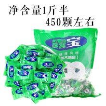 露宝薄荷糖750g木糖醇超爽清凉 一大包(小孩,餐饮,公共场所,办公室推荐)