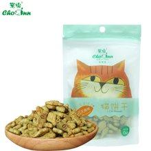 宠怡猫饼干三文鱼猫零食85g猫咪小鱼饼干宠物猫洁齿除臭磨牙饼干