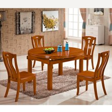 皇家爱慕实木餐桌椅组合可折叠推拉餐桌小户型家用长形