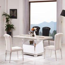 皇家爱慕现代简约客厅大理石饭桌餐台餐桌椅餐厅981