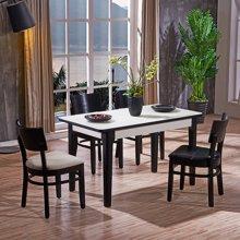 皇家爱慕现代简约客厅钢化玻璃餐台饭桌餐桌椅餐厅2019
