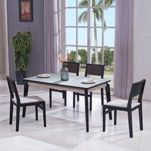 皇家爱慕现代简约客厅钢化玻璃餐台饭桌餐桌椅餐厅2028