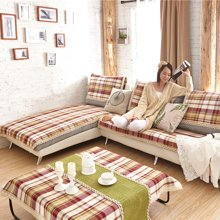 芒更家纺 极有家风格棉麻沙发垫-苏格兰恋人