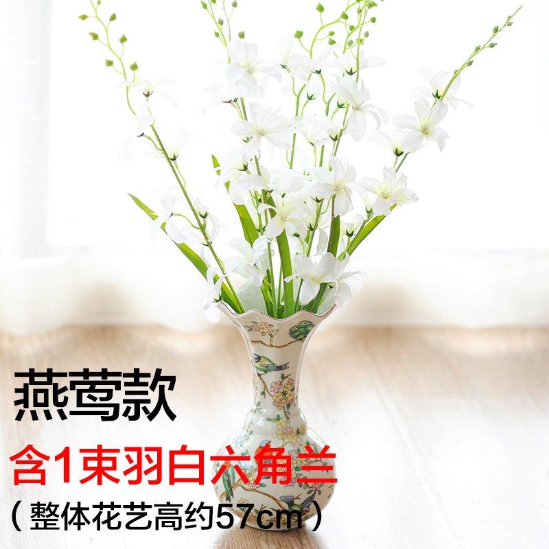 墨菲 多款入欧式陶瓷花瓶 简约客厅水培插花桌面仿真花艺套装摆件-燕