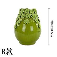 墨菲欧式手工陶瓷插花瓶 创意客厅简约装饰摆件美式绿色仿真花艺