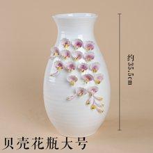 墨菲 现代创意简约手捏欧式客厅家居装饰花艺套装水培陶瓷花瓶