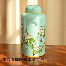 墨菲 美式田园乡村陶瓷彩绘储物罐收纳罐 糖果罐样板房间装饰摆件