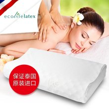 【香港直邮】泰国ecolifelatex按摩护颈乳胶枕(PT3-CM)带拉链