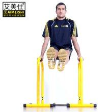 艾美仕练臂肌多功能分体式单杠双杠训练健身器材 家用引体向上器099