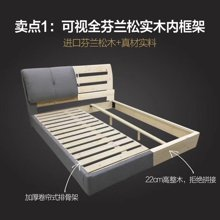 皇家爱慕现代布艺软床实木简约主卧家具1.5m1.8米