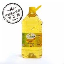 特纳葵花籽油(5L)