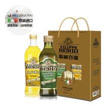 翡丽百瑞 意大利原装原瓶进口橄榄油食用油1L特级初榨加混合营养橄榄油礼盒装