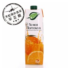 ¥★浦瑞曼橙汁(1L)