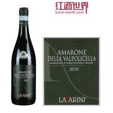 意大利拉瓦里尼酒庄阿玛罗尼红葡萄酒 2010年 意大利阿玛罗尼DOCG
