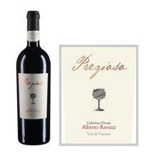 意大利拉瓦奇酒庄普吉梭红葡萄酒 2011年 意大利托斯卡纳IGT