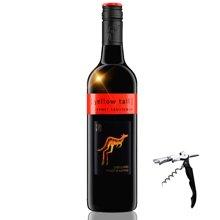 黄尾袋鼠赤霞珠/加本力红葡萄酒 澳大利亚进口红酒750ml 单支