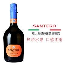【包邮】意大利进口 958圣特罗普洛赛克DOC绝干起泡葡萄酒 蝴蝶瓶750ml