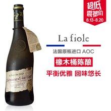 【包邮】法国进口 歪脖子chateauneuf du pape 芙华教皇新堡红葡萄酒泥土瓶礼盒套装750ml