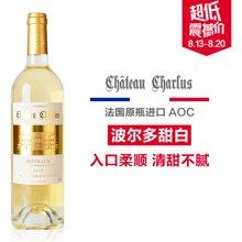 【包邮】法国进口 夏露城堡甜白AOC葡萄酒 波尔多产区 750ml