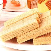 印尼进口  Aji橘子柠檬味威化夹心饼干150g