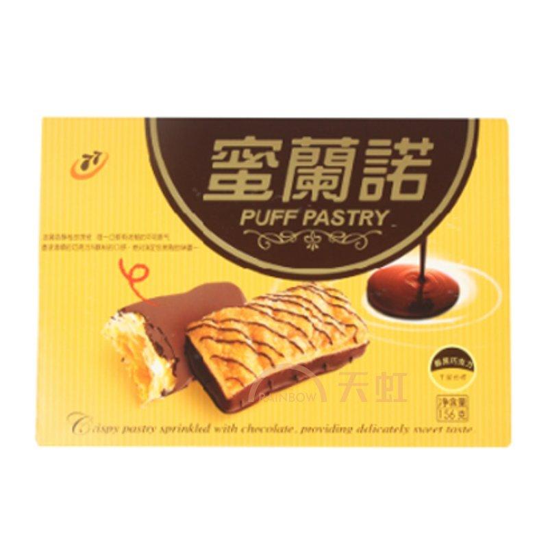 蜜兰诺(milano)千层松塔(醇黑巧克力味)8粒装
