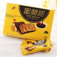 台湾进口 蜜兰诺千层松塔 杏仁/醇黑巧克力/白巧克力味 酥饼休闲零食
