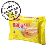 JJ丽芝士纳宝帝奶酪味威化饼干(58g)