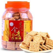 台湾进口 好乔牌全麦/莲子/咸蛋黄/黑芝麻/芥末/方块酥 粗粮代餐早餐茶点心零食
